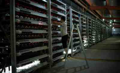 In China's Hinterlands, Workers Mine Bitcoin For A Digital Fortune