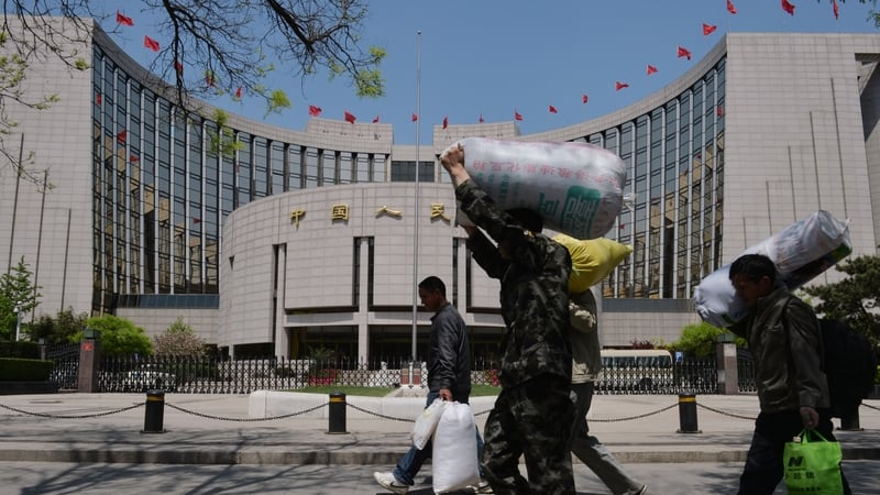 China To Cut Reserve Requirements For Banks To Boost Economy