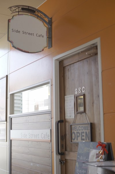 サイドストリートカフェ 03