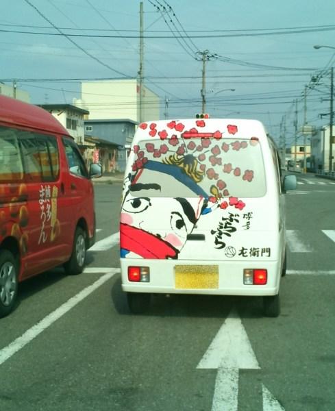 博多銘菓の営業車