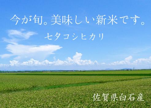tanabata2014