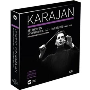 ベートーヴェン 交響曲全集と序曲集 ヘルベルト・フォン・カラヤン フィルハーモニア管弦楽団