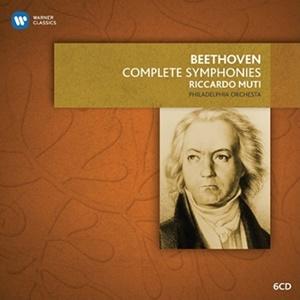 ベートーヴェン 交響曲全集 リッカルド・ムーティ フィラデルフィア管弦楽団