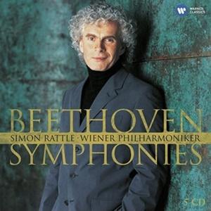 ベートーヴェン 交響曲全集 サイモン・ラトル ウィーン・フィルハーモニー管弦楽団