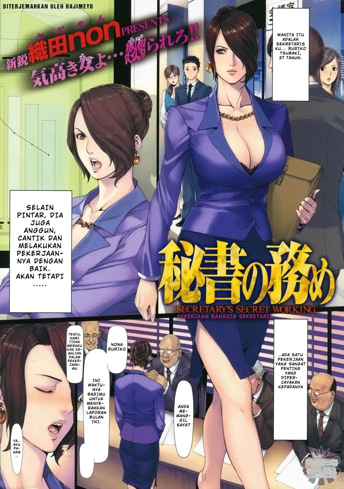 komic hentai berwarna:Daftar Komik Bahasa Indonesia – Mangaku