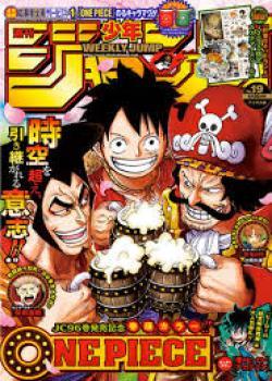 One Piece 927 Anoboy : piece, anoboy, Komikid, Komik, Manga, Bahasa, Indonesia