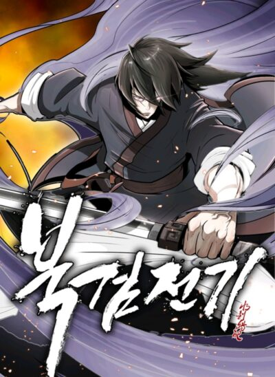 Legend of the Northern Blade