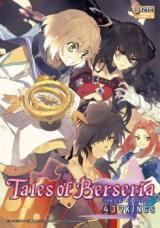 Tales of Berseria 4koma Kings