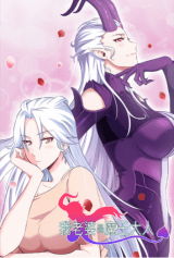 My Wife is a Demon Queen Chapter 307 Bahasa Indonesia