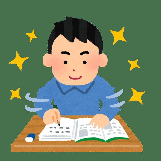 【2019年合格目標】早く(大学2年生)から公務員試験対策を始めるメリットについて