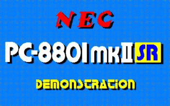 私の好きなPC-8801(SR系)ソフト4