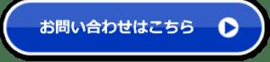 bottum3-3