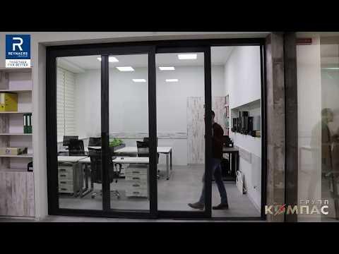 Сдвижная дверь Reynaers CP 155 LS закрыта
