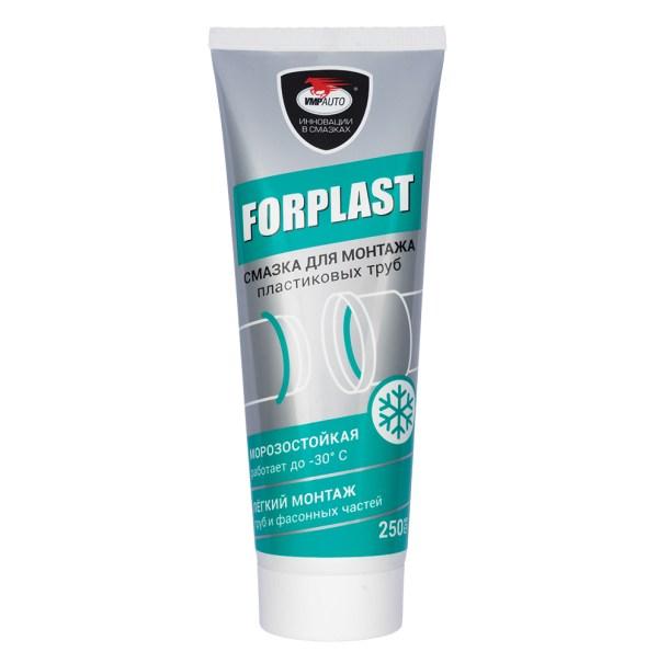 4036 smazka dlya montazha plastik - Смазка для монтажа пластиковых труб FORPLAST