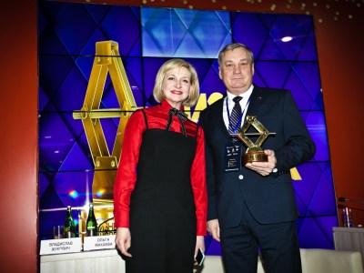 В Оренбурге впервые вручили премию «Бизнес-Успех»