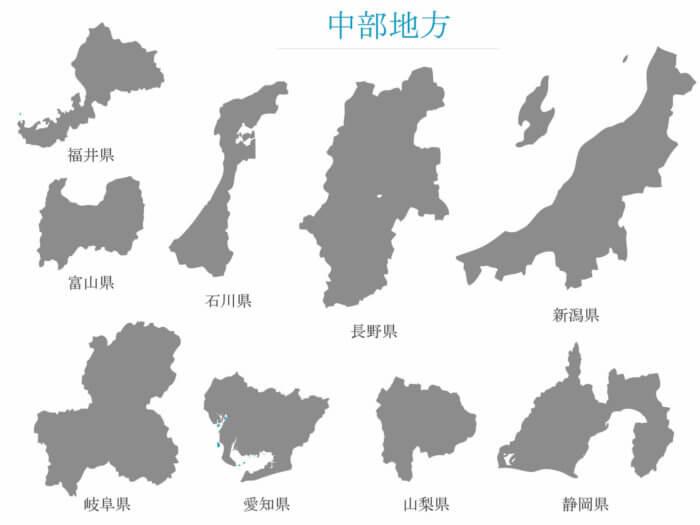 中部北陸型の県庁