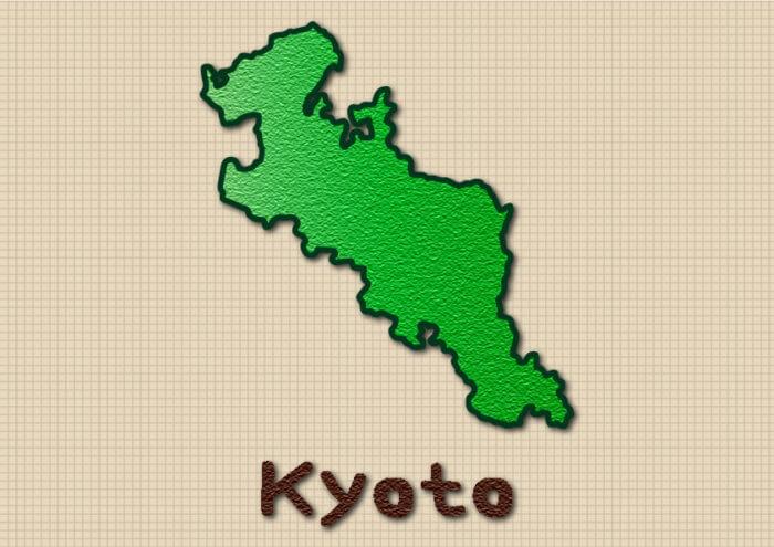 京都府庁の公務員試験