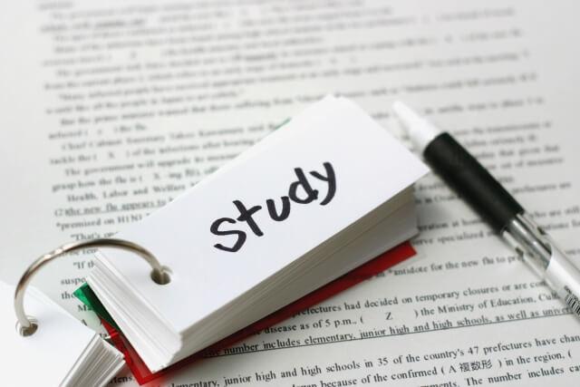 公務員試験の英語の勉強法