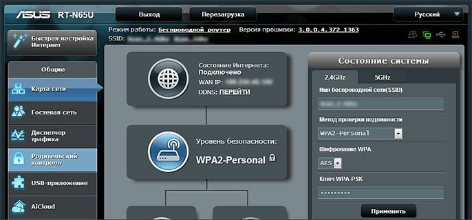 Wi-Fi құпия сөзін қалай қоюға болады - ASUS веб-интерфейсі