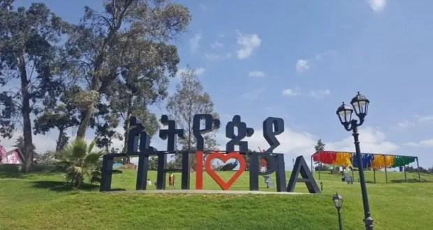 Parc de l'unité à Addis-Abeba, Éthiopie, décembre 2019. Photo de Ras Addisu via Flickr, sous licence CC BY-SA 2.0.