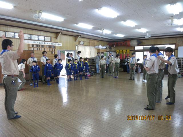 ボーイスカウト入隊式
