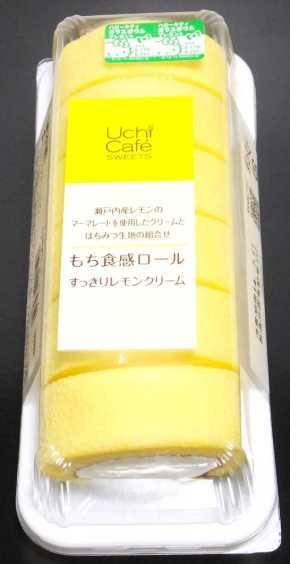 コンビニパンだ_もち食感ロール(すっきりレモンクリーム)【ローソン】_外観01