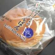 コンビニパンだ_北海道産あずきのこしあんぱん【セブンプレミアム】外観00