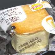 コンビニパンだ_リンゴの入った四角いクリームパン 北海道小麦・春よ恋【ローソン】外観00