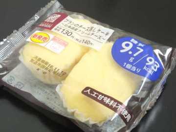 コンビニパンだ_ブランのチーズ蒸しケーキ 北海道産クリームチーズ【ローソン】外観00