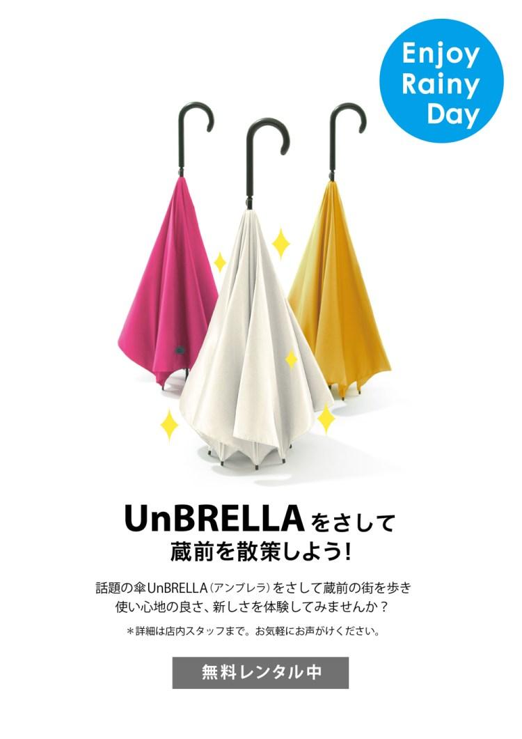 KONCENT_UnBRELLA_poster-01