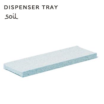 DISPENSER TARY