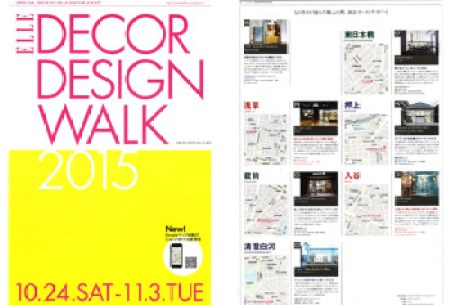 ELLE_DECO_DESIGN_WALK