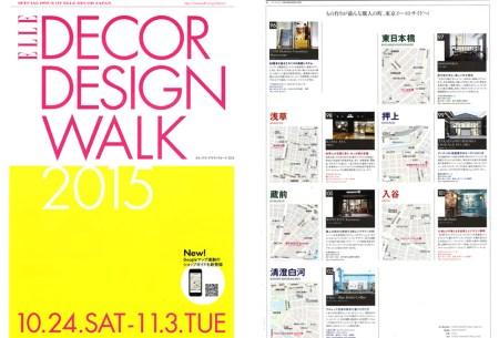 ELLE_DECO_DESIGN_WALK