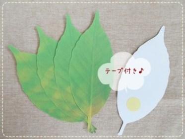 20120925_1504619[1]