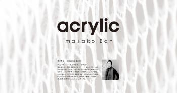 acrylic_160126-01