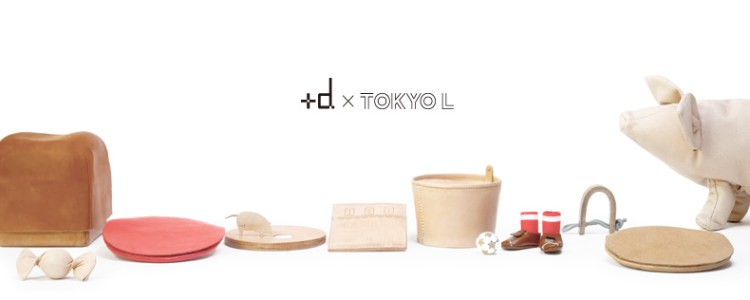 main-tokyo-l