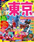 掲載情報:こすもす 春号 / きんしゃい有田豆皿紀行、+d サンフラワー