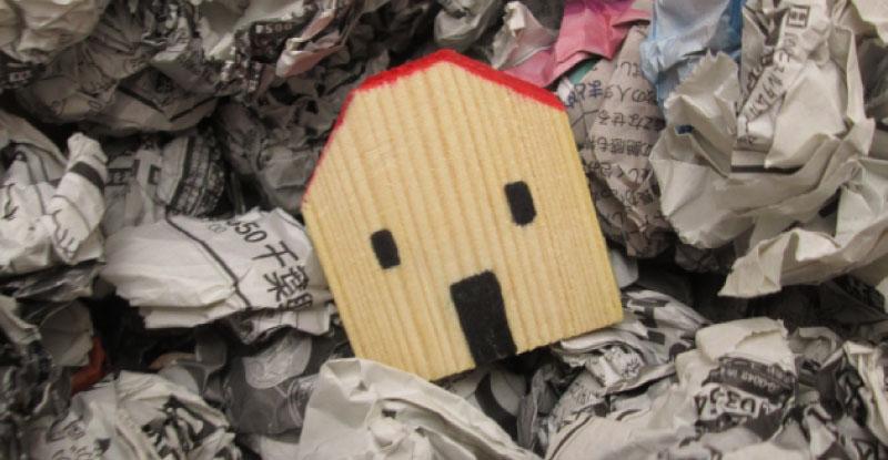 家の中ぐちゃぐちゃが気にならない彼女|プロポーズされない女子の無意識な生活習慣!悩める男の3事例