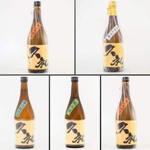 久礼 (西岡酒造)で人気のお酒