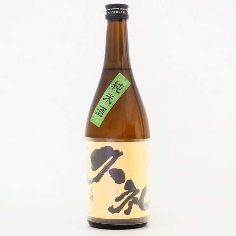 久礼 純米酒