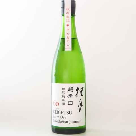 桂月 秋の生詰 ひやおろし 超辛口 特別純米酒