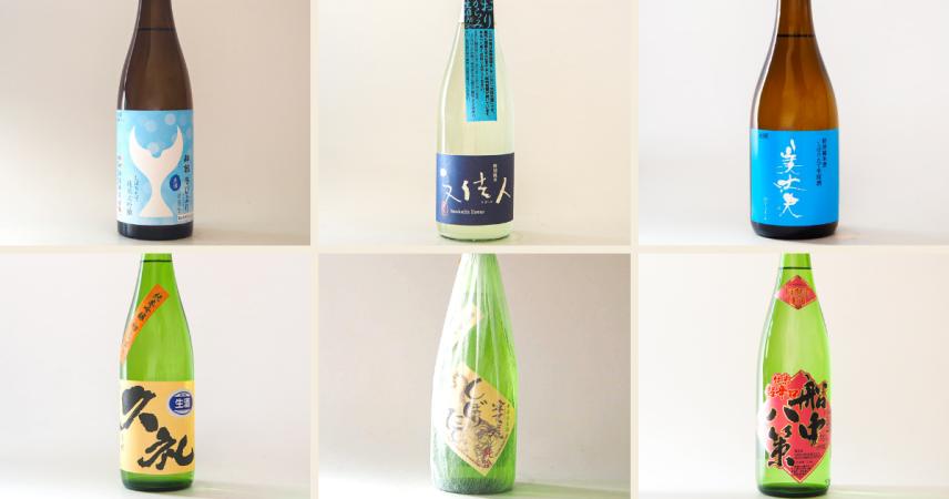 冬の日本酒 人気ランキング