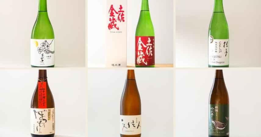 レシピで使用した日本酒を紹介します
