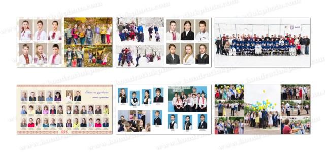 Приклади оформлення загальних сторінок фотокниги
