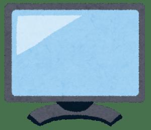 液晶テレビイラスト