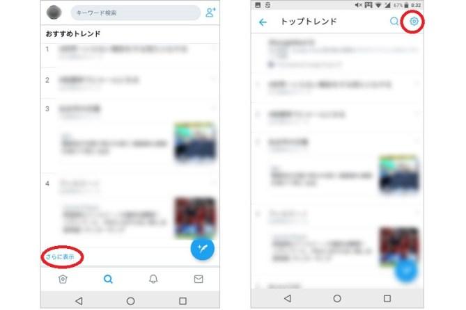 保存 動画 ランキング リアルタイム twitter