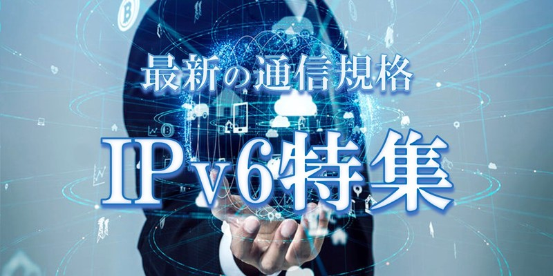 ipv6-summary-banner