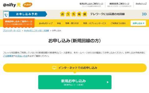 hikari_new