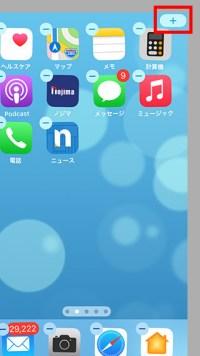 iphone-widget5