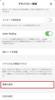 yamato-line3